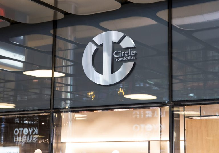 Read more about the article Circle translations